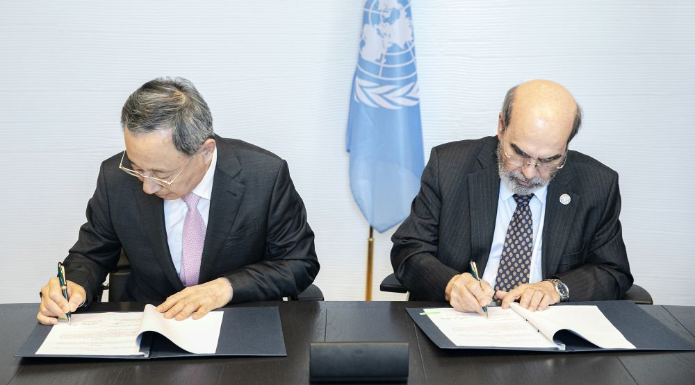 FAO, Korea Telecom to advance digital agriculture innovation