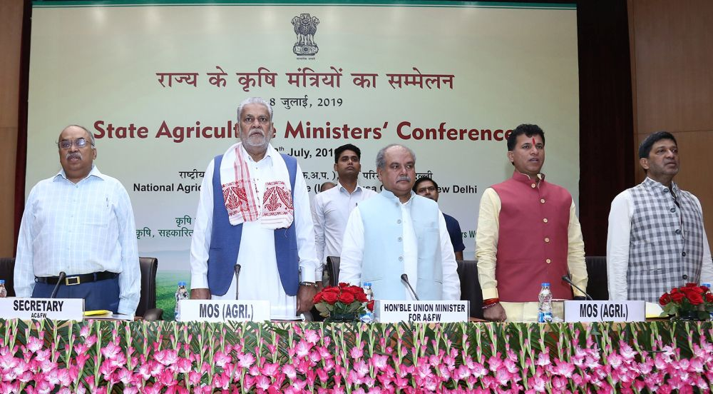State Agriculture Ministers' Conference held in New Delhi